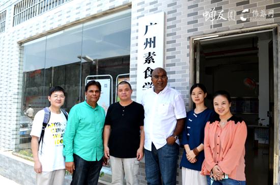 中国素食走向全球 毛里求斯友人参访广州素食学校