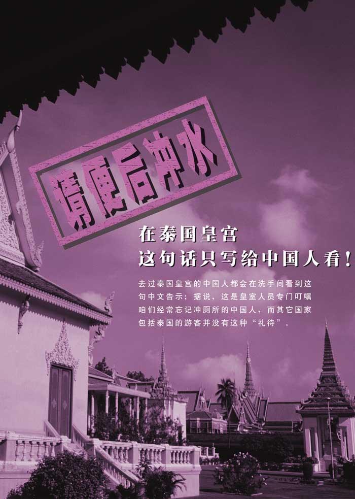 佛旅网8至12月朝山行脚活动启动!