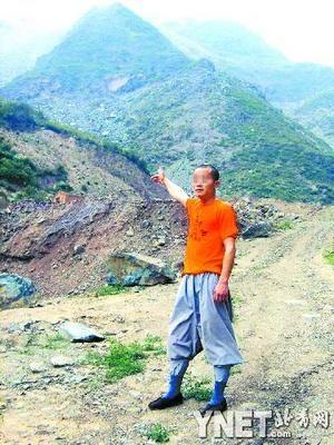 """西藏边境小镇帕里欢度""""藏木林吉桑"""""""