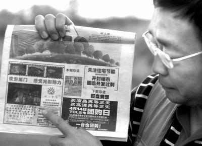 """宗教对话与海上丝路 学诚法师在第二届""""中国-东南亚民间高端对话会""""的发言"""
