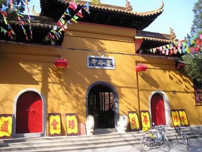 全国100多家机构发起中国首届夏至护生节