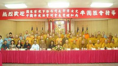 """关于藏传佛教""""活佛转世""""制度和""""法王""""称号的介绍"""