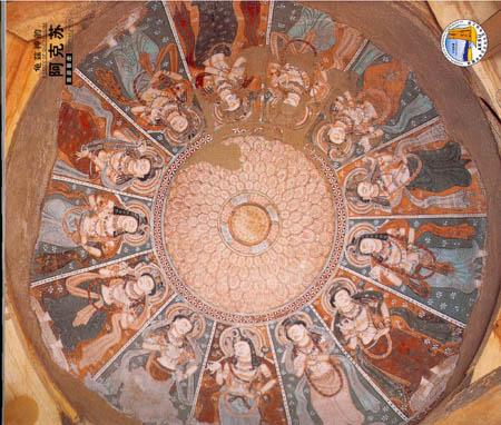 克孜尔千佛洞的壁画