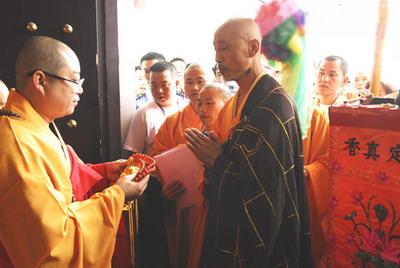 大众阅藏网络共修启动仪式在河北省佛学院隆重举行
