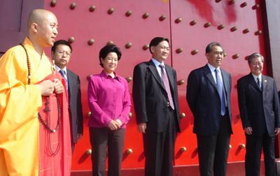 """""""2015广州·中印佛教文化交流展""""在广州隆重开幕"""