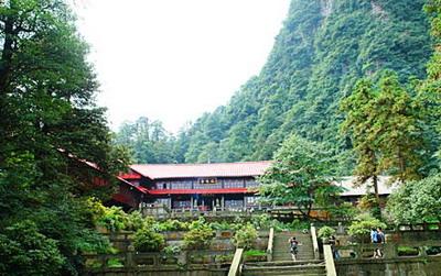 2015年第十八次中韩日佛教友好交流会议在日本广岛举行
