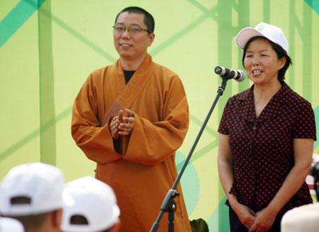 """中国佛教协会举办""""一带一路""""佛教文化系列讲座第一讲"""