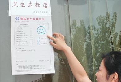 古人的旅游文明问题:元稹将诗作题在墙上
