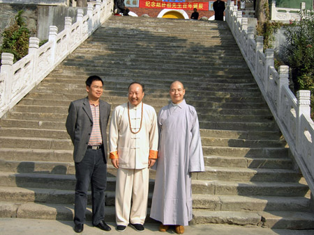 海航董事长陈峰参访安徽三祖寺