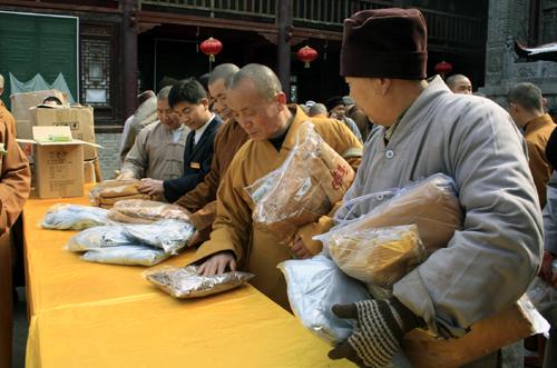 陕港携手共建终南山 保护岌岌可危的佛教文化