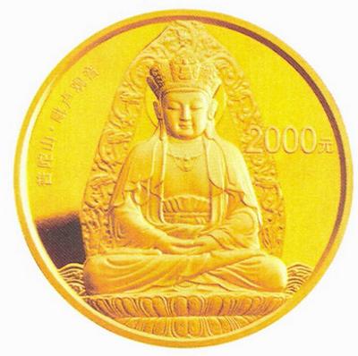 寻觅普陀山金银纪念币上的佛影梵音