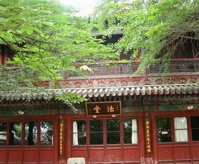 佛教寺院讲经论法的地方:法堂