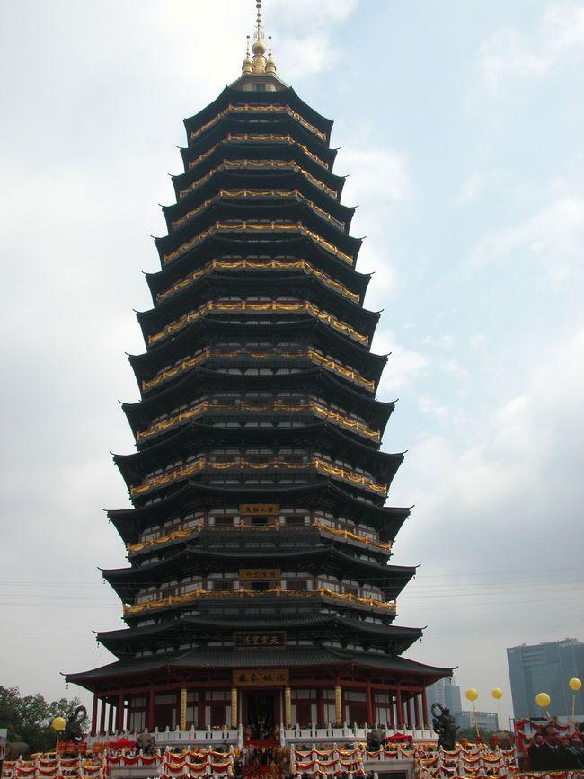 中国最高宝塔——常州天宁宝塔