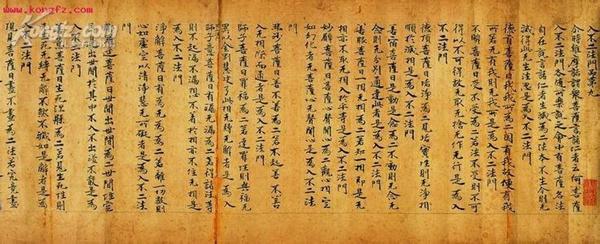 为何说《维摩诘经》对中国佛教影响最大?