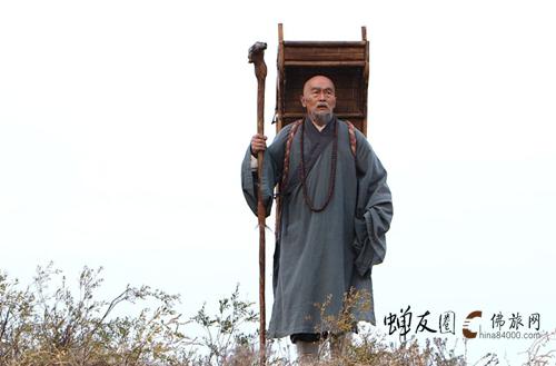 《佛国记》第一部分 由长安西行至沙河