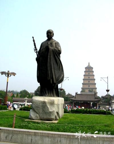为陕西佛教旅游开发献策