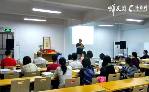 广州素食学校阅藏仪式