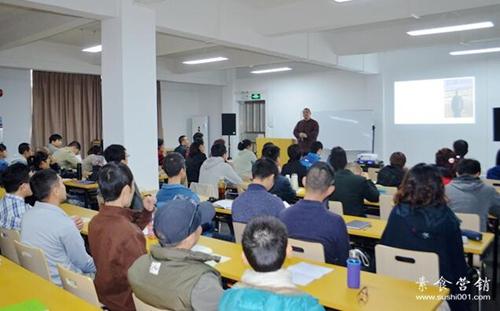 佛旅网广州素食学校