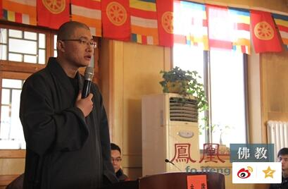 蒋劲松宣读大众阅藏工程倡议书