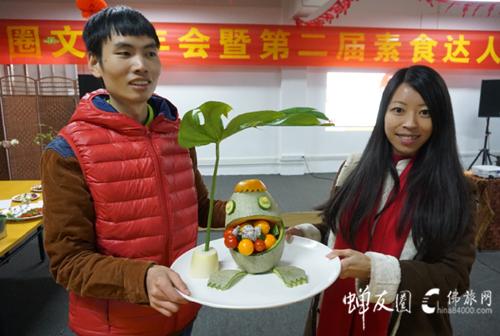 蝉友圈文化广州素食学校