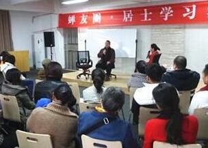 4月9日 道法法师做客素食学校讲居士教育学习