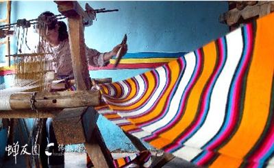 氆氇 西藏闻名手工艺