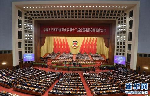 3月3日,中国人民政治协商会议第十二届全国委员会第四次会议在北京人民大会堂开幕。丁林 摄