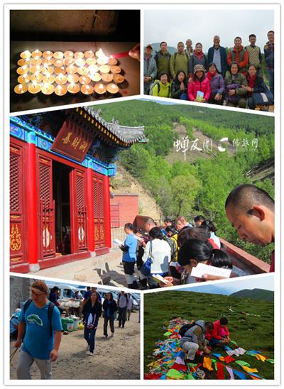 龙8国际娱乐官网网五台山龙8国际娱乐官网之旅
