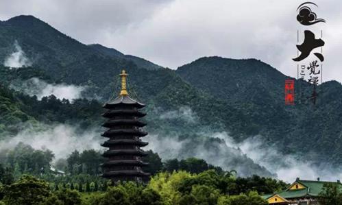 2016云门禅寺农禅夏令营通启