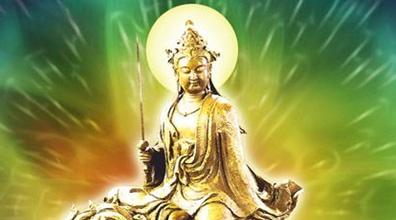 心中的朝圣 文殊智慧的现代价值和永恒启示