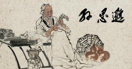 药王孙思邈是如何通过佛教来养生?