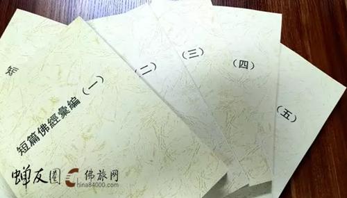 【大众阅藏】5月21日广州素食学校第十期,欢迎参加!