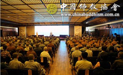 2016佛教辩经会在杭州佛学院隆重开幕
