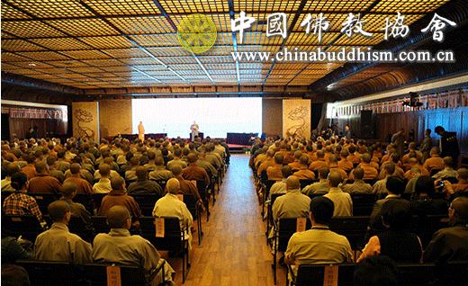 2016佛教辩经会