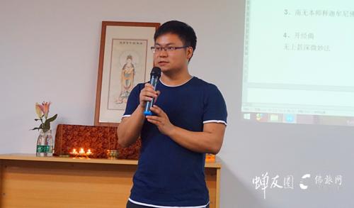 广州素食学校大众阅藏义工代表来佳主持