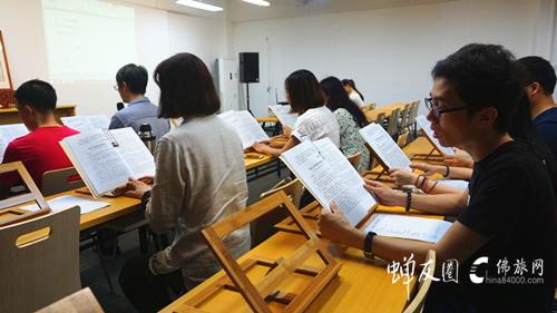 第十期广州素食学校大众阅藏举行