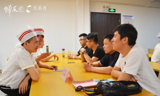 惠州惠缘三宝素食馆的代表回答学员的提问_副本