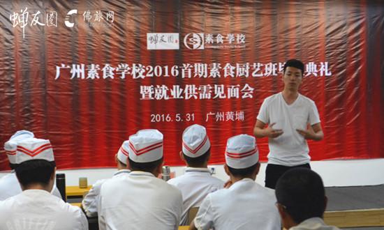 松峰金刚禅茶代表在介绍企业发展愿景_副本