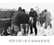 五台山突降大雪 僧人警察联手救起被困游客