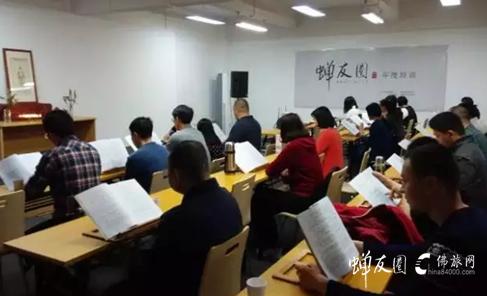 【大众阅藏】6月4日广州素食学校第十一期,欢迎参加!