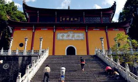8月28日 地藏诞·九华山龙8国际娱乐官网游学之旅