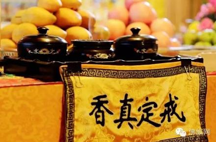 蝉友圈公益法会:6月23日九华山朝圣法会预告 欢迎随喜