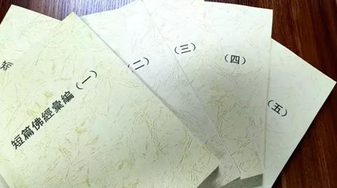 【大众阅藏】6月25日广州素食学校第十二期,欢迎参加!