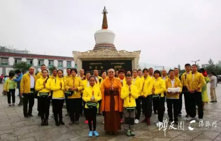佛国圣地行 — 愿海寺西藏朝圣之旅系列(一)