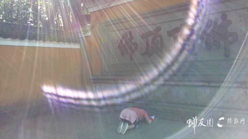 浙江普陀山朝圣观音菩萨 大慈大悲圆满祈福朝圣之旅 9.14