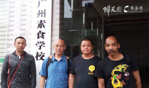 广州素食学校:用武术和素食把中国文化传递世界