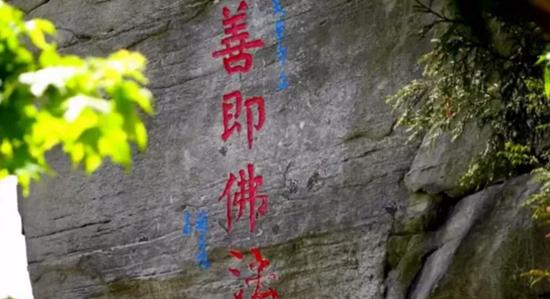 红安天台寺