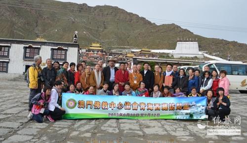 澳门佛协52人龙8国际娱乐官网 受到青海、西藏自治区高规格接待