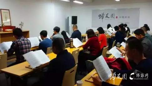 【大众阅藏】8月13日广州素食学校第十五期,欢迎参加!