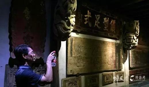 佛旅网梵净山朝圣之旅